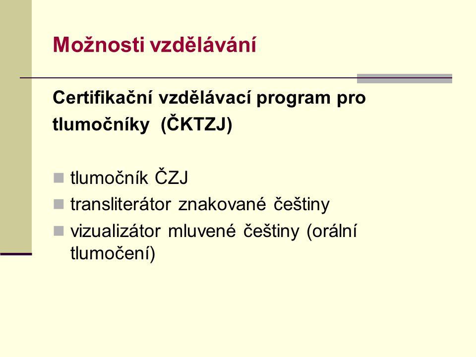 Možnosti vzdělávání Certifikační vzdělávací program pro tlumočníky (ČKTZJ) tlumočník ČZJ transliterátor znakované češtiny vizualizátor mluvené češtiny (orální tlumočení)
