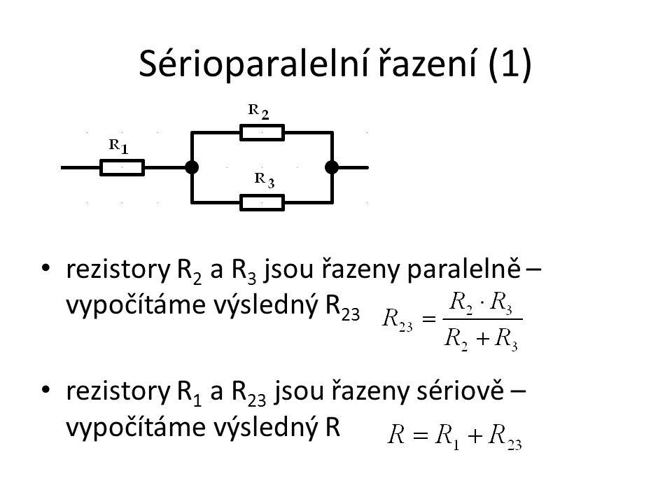 Sérioparalelní řazení (1) rezistory R 2 a R 3 jsou řazeny paralelně – vypočítáme výsledný R 23 rezistory R 1 a R 23 jsou řazeny sériově – vypočítáme výsledný R