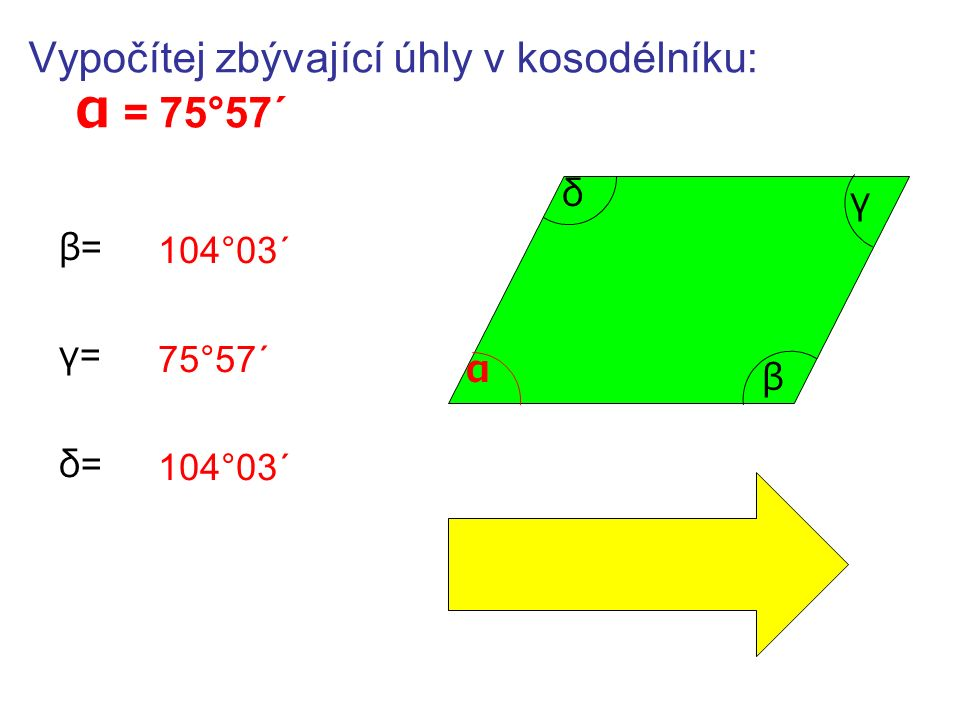 Narýsuj úhlopříčky sestrojeného kosodélníku, Jejich průsečík označ S a změř velikosti úseček:  SA =  SC =  SB =  SD = ⇒ Úhlopříčky kosodélníku se navzájem půlí.