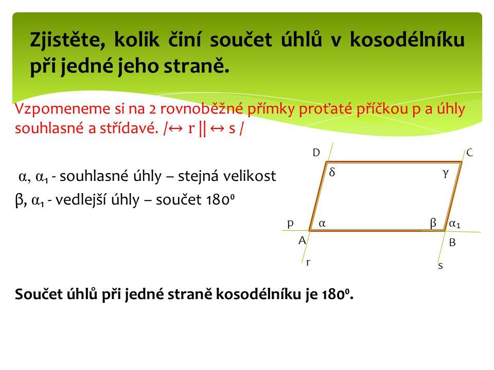 Zjistěte, kolik činí součet úhlů v kosodélníku při jedné jeho straně. A B CD p r s