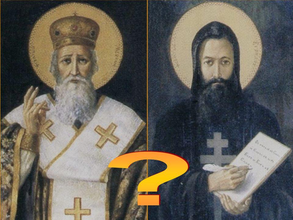 VÝZNA VÝZNAM Příklad velkorysého osobního nasazení pro dobrou věc Rozšíření a upevnění křesťanství Uspořádání právního řádu a vznik prvního psaného pr