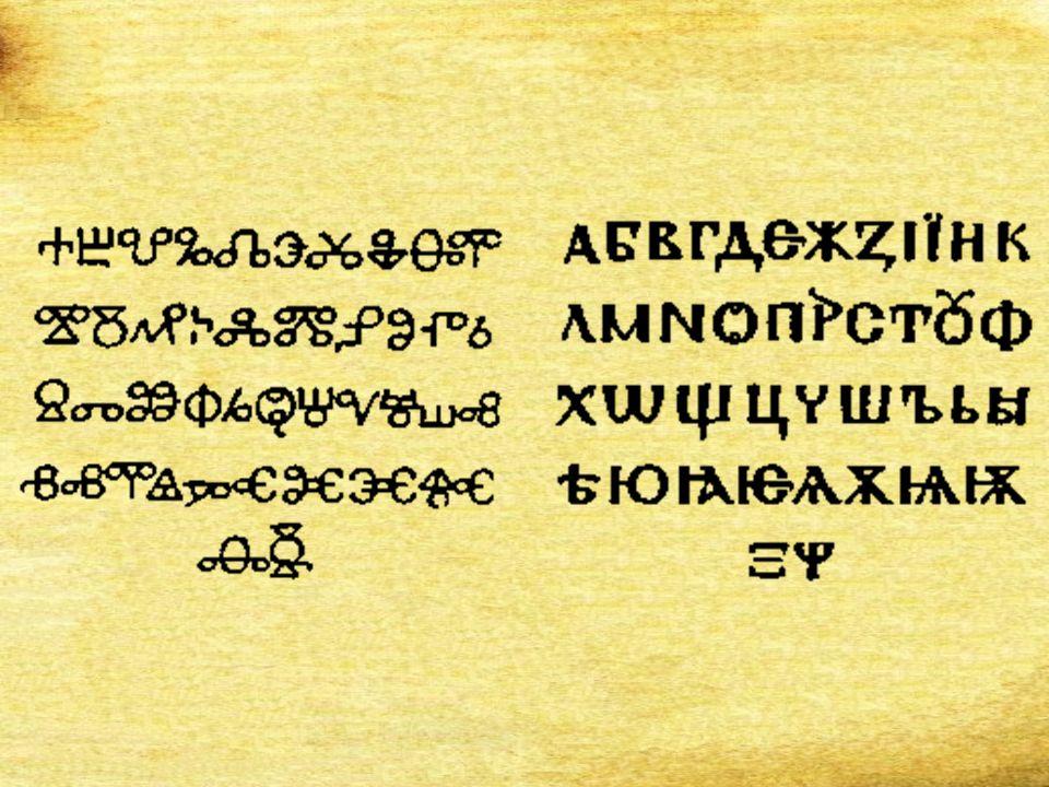Církevní písemné památky BIBLE PROGLAS BOHOSLUŽEBNÉ TEXTY