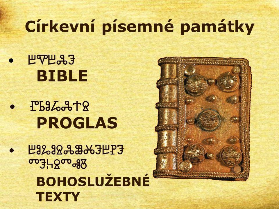 Právní písemné památky ZAKON SUDNYJ LJUDEM NOMOKÁNON