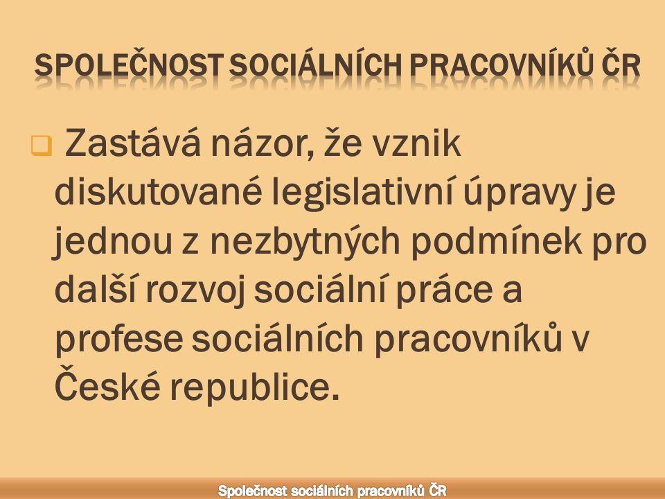  Zastává názor, že vznik diskutované legislativní úpravy je jednou z nezbytných podmínek pro další rozvoj sociální práce a profese sociálních pracovníků v České republice.