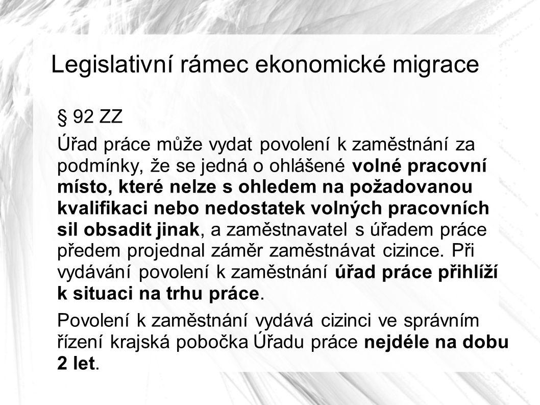 Legislativní rámec ekonomické migrace § 92 ZZ Úřad práce může vydat povolení k zaměstnání za podmínky, že se jedná o ohlášené volné pracovní místo, které nelze s ohledem na požadovanou kvalifikaci nebo nedostatek volných pracovních sil obsadit jinak, a zaměstnavatel s úřadem práce předem projednal záměr zaměstnávat cizince.