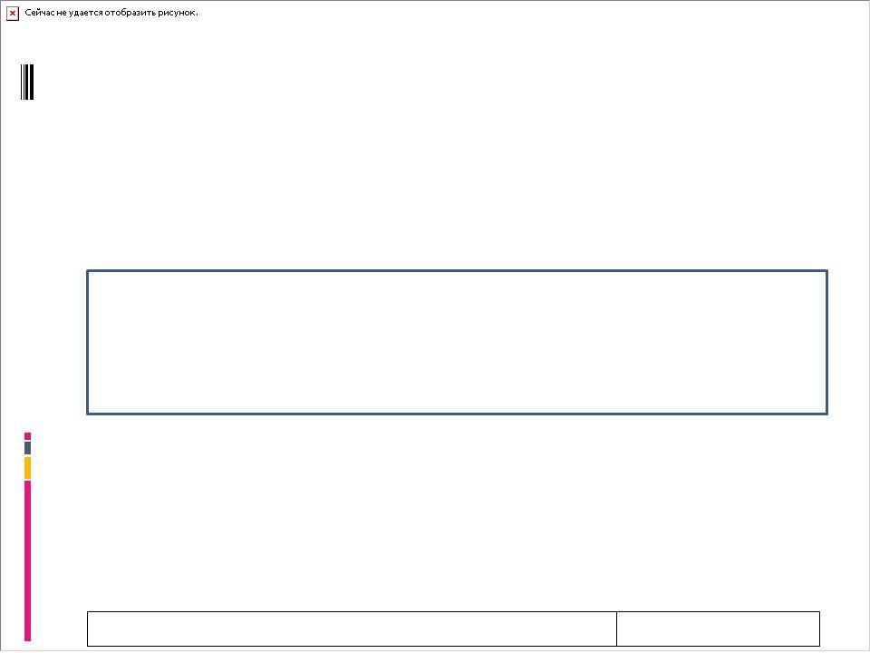 Klepnutím lze upravit styl předlohy podnadpisů. 28.9.2016
