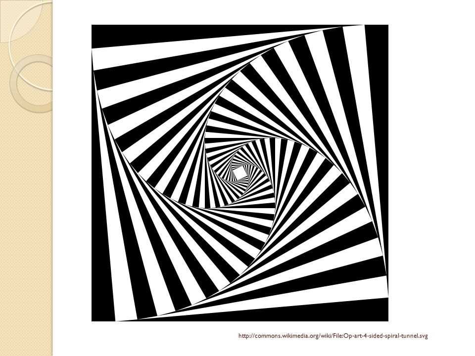 http://commons.wikimedia.org/wiki/File:Op-art-4-sided-spiral-tunnel.svg