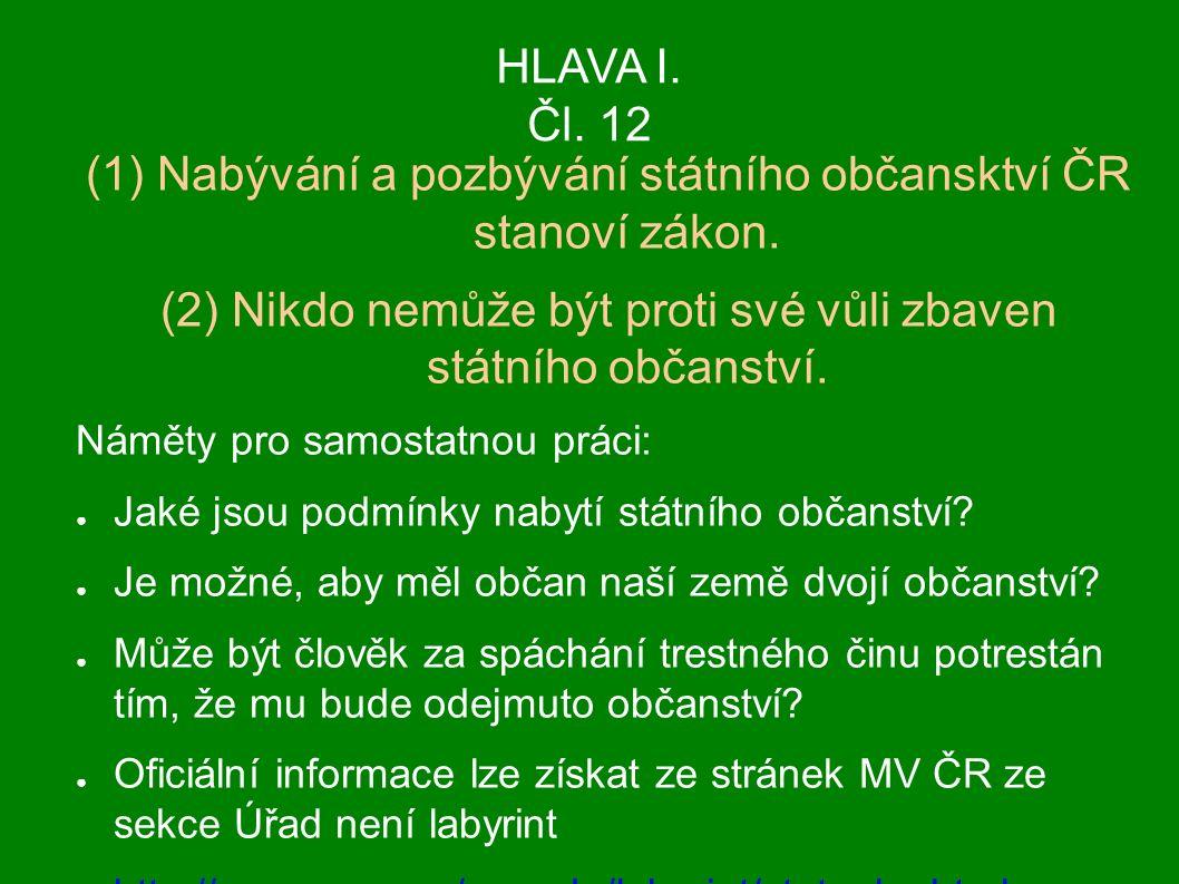 HLAVA I. Čl. 12 (1) Nabývání a pozbývání státního občansktví ČR stanoví zákon. (2) Nikdo nemůže být proti své vůli zbaven státního občanství. Náměty p