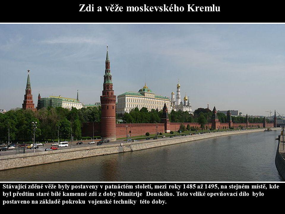 Zdi a věže moskevského Kremlu Stávající zděné věže byly postaveny v patnáctém století, mezi roky 1485 až 1495, na stejném místě, kde byl předtím staré bílé kamenné zdi z doby Dimitrije Donského.
