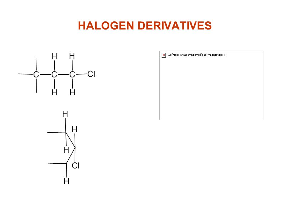 HALOGEN DERIVATIVES