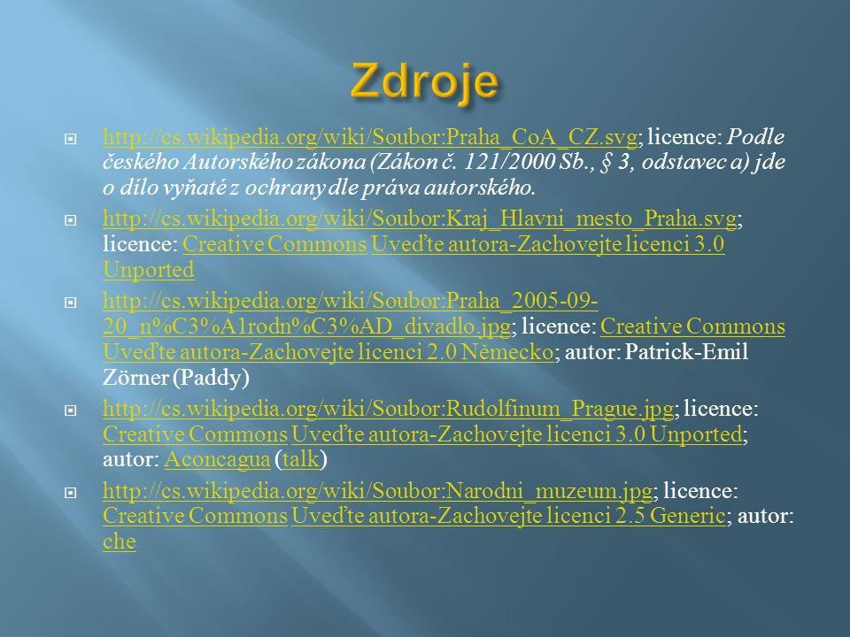  http://cs.wikipedia.org/wiki/Soubor:Praha_CoA_CZ.svg; licence: Podle českého Autorského zákona (Zákon č.