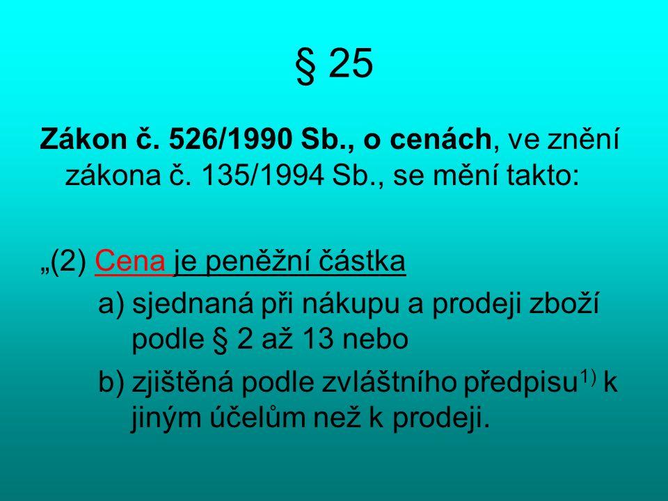§ 25 Zákon č. 526/1990 Sb., o cenách, ve znění zákona č.