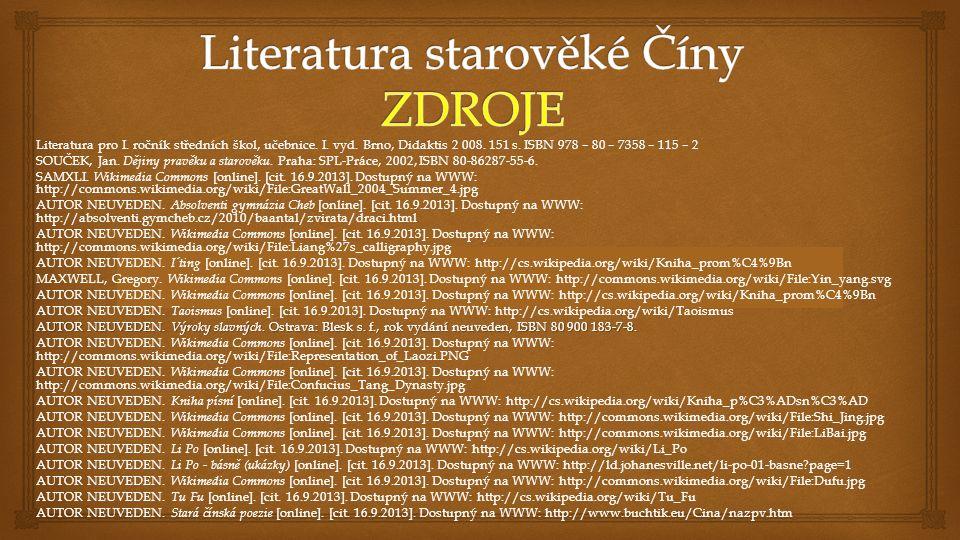 Literatura pro I. ročník středních škol, učebnice.