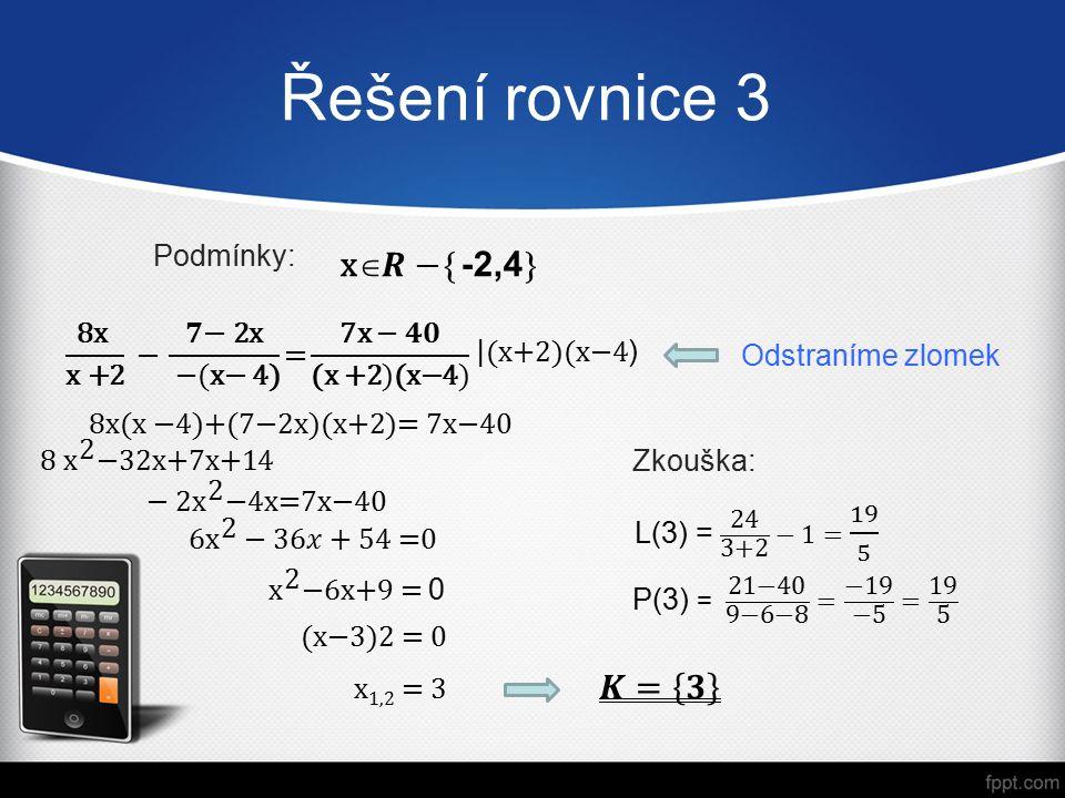 ČERMÁK, Pavel.Odmaturuj. z matematiky. Vyd. 2.(opr.).