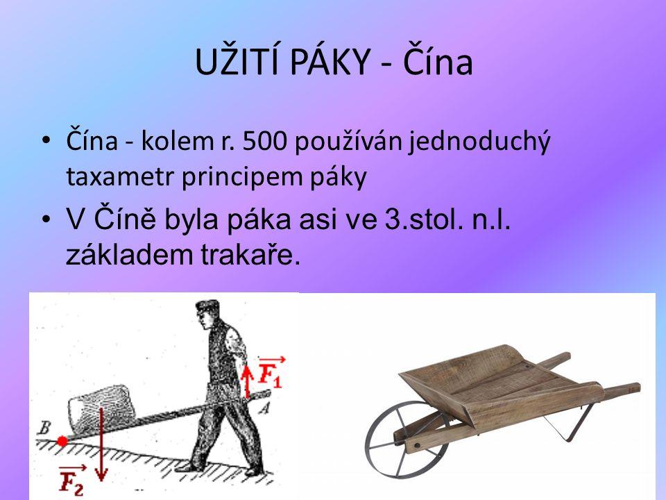 UŽITÍ PÁKY - Čína Čína - kolem r. 500 používán jednoduchý taxametr principem páky V Číně byla páka asi ve 3.stol. n.l. základem trakaře.