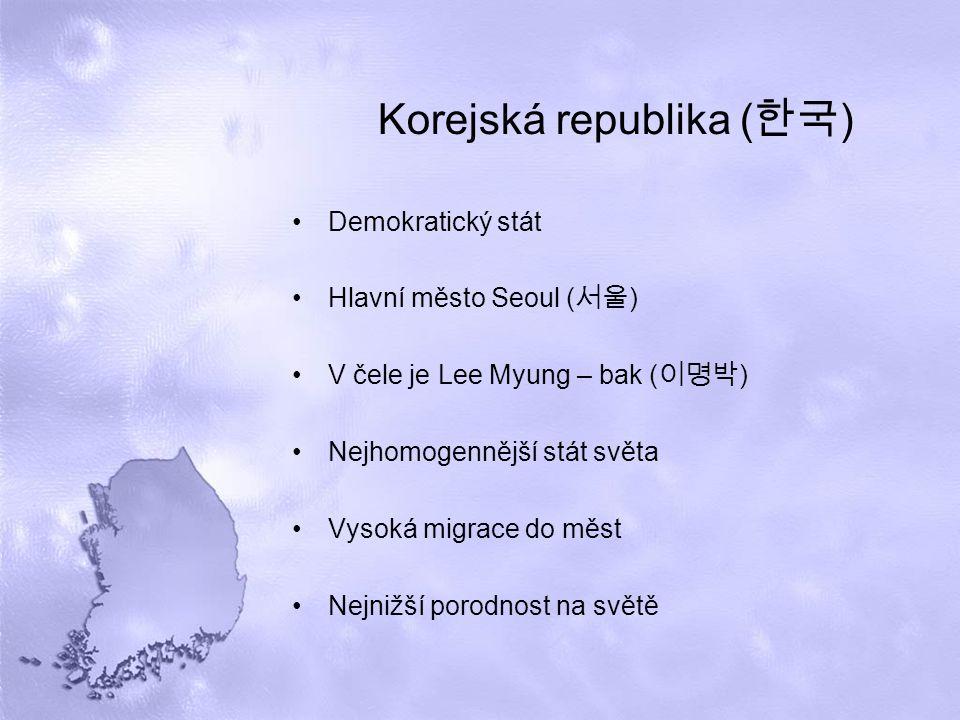 Korejská republika ( 한국 ) Demokratický stát Hlavní město Seoul ( 서울 ) V čele je Lee Myung – bak ( 이명박 ) Nejhomogennější stát světa Vysoká migrace do měst Nejnižší porodnost na světě