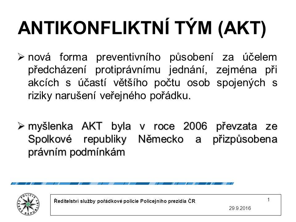 Vývoj Pilotní projekt zahájen v roce 2006 v rámci 3 krajských policejních správ V roce 2007 rozšířeno do všech 8 tehdejších správ krajů, od 1.