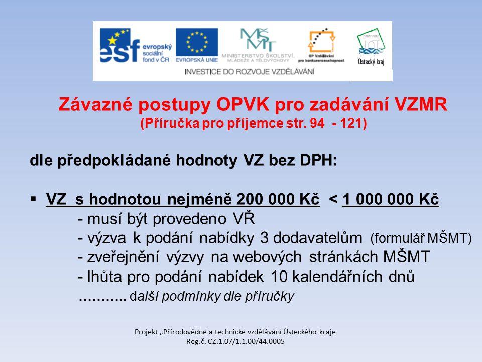 """Projekt """"Přírodovědné a technické vzdělávání Ústeckého kraje Reg.č. CZ.1.07/1.1.00/44.0005 Závazné postupy OPVK pro zadávání VZMR (Příručka pro příjem"""