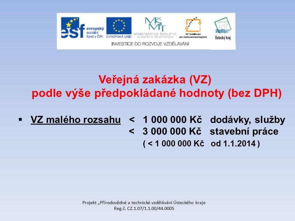 """Projekt """"Přírodovědné a technické vzdělávání Ústeckého kraje Reg.č. CZ.1.07/1.1.00/44.0005 Veřejná zakázka (VZ) podle výše předpokládané hodnoty (bez"""