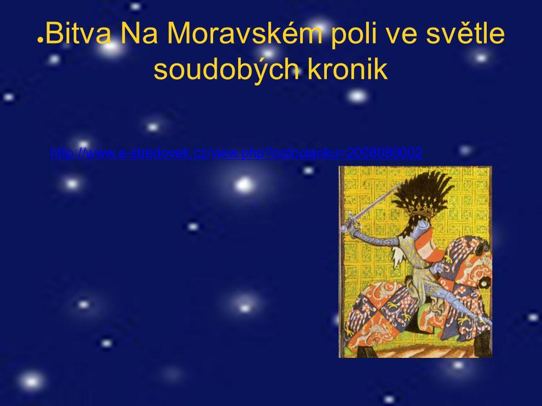 ● Bitva Na Moravském poli ve světle soudobých kronik http://www.e-stredovek.cz/view.php?cisloclanku=2008080002