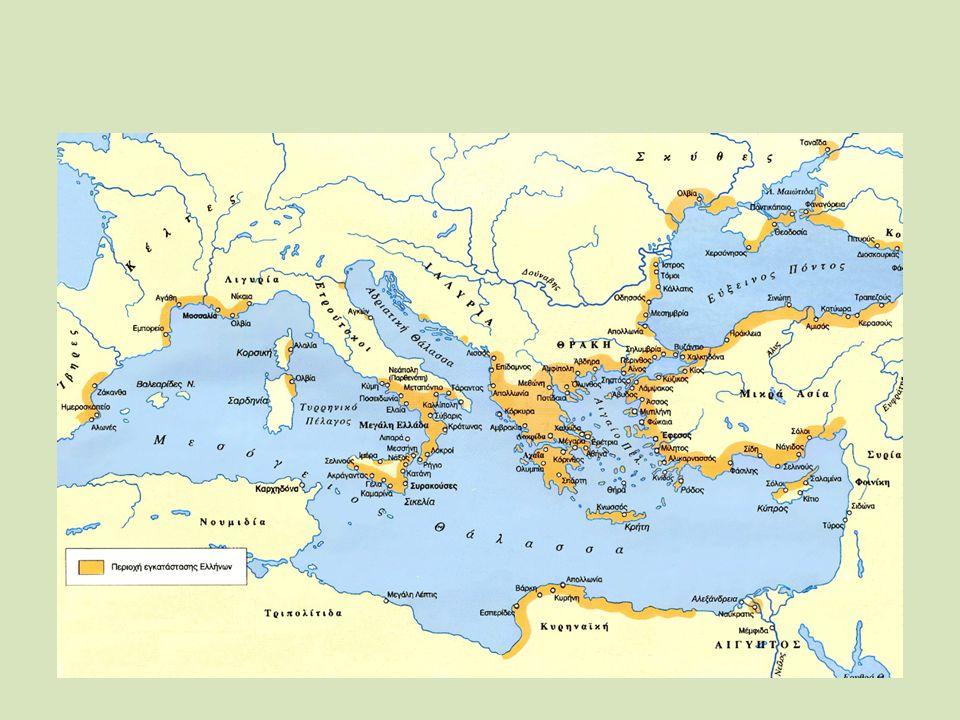 Administrativní členění Řecka