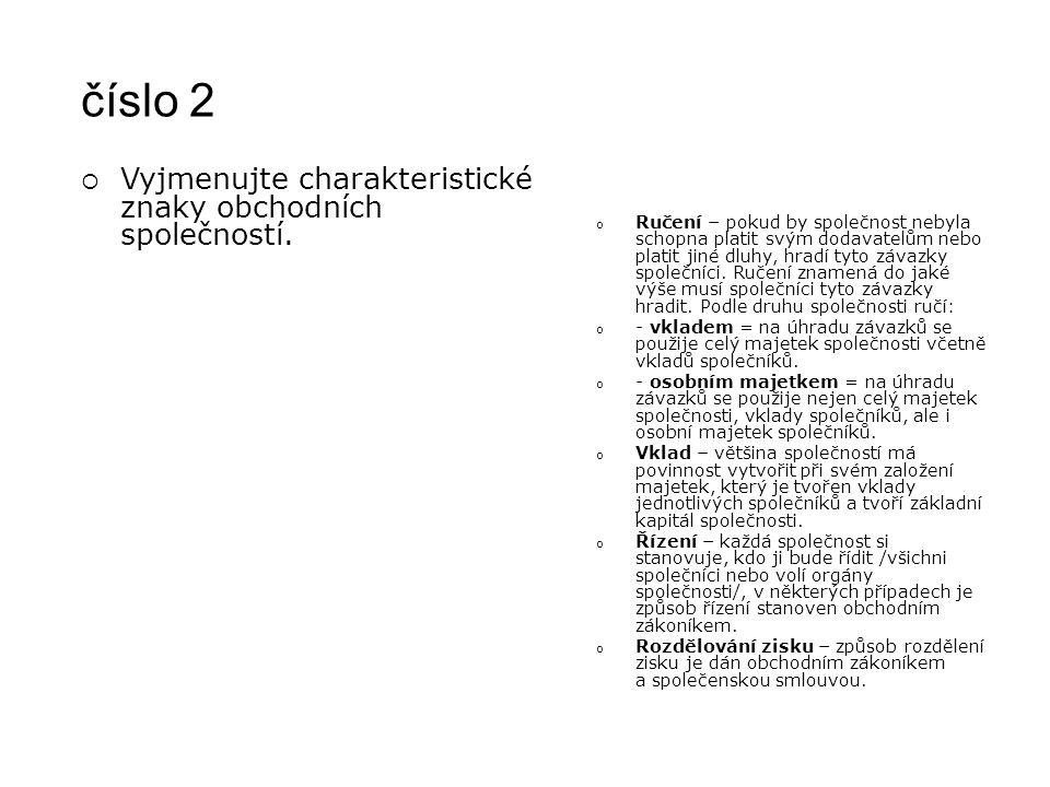 Zdroj: Česká republika.Obchodní zákoník: a další zákony, prováděcí předpisy.