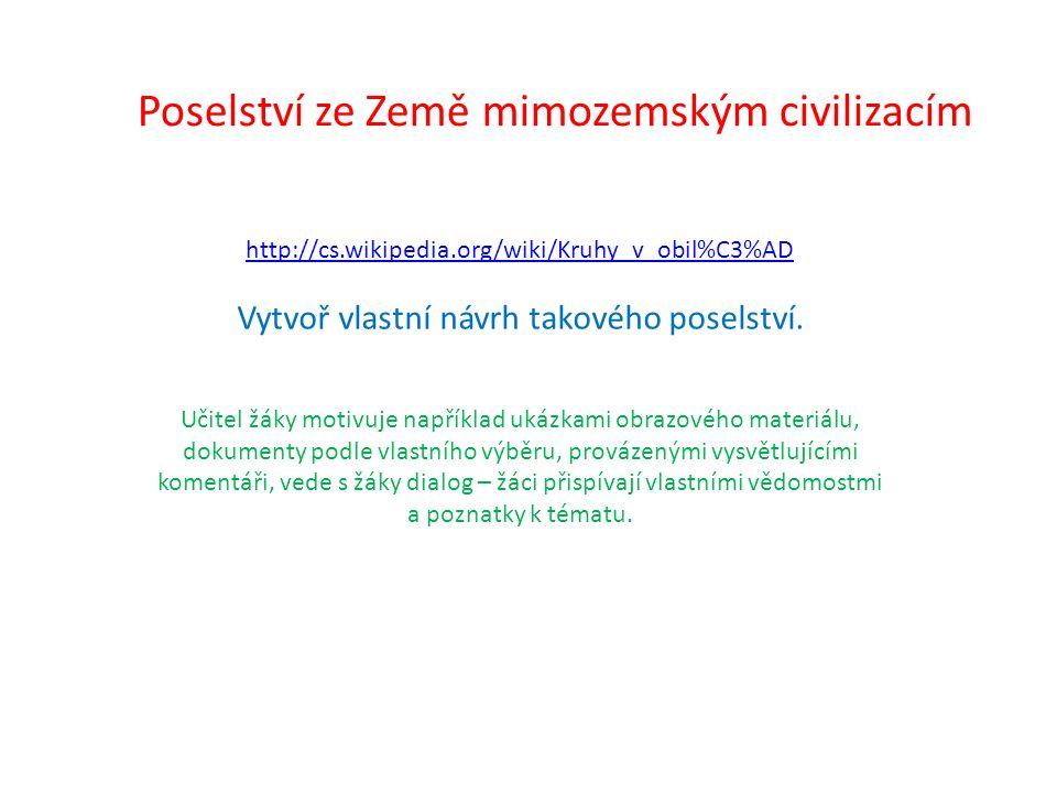 Poselství ze Země mimozemským civilizacím http://cs.wikipedia.org/wiki/Kruhy_v_obil%C3%AD Vytvoř vlastní návrh takového poselství. Učitel žáky motivuj