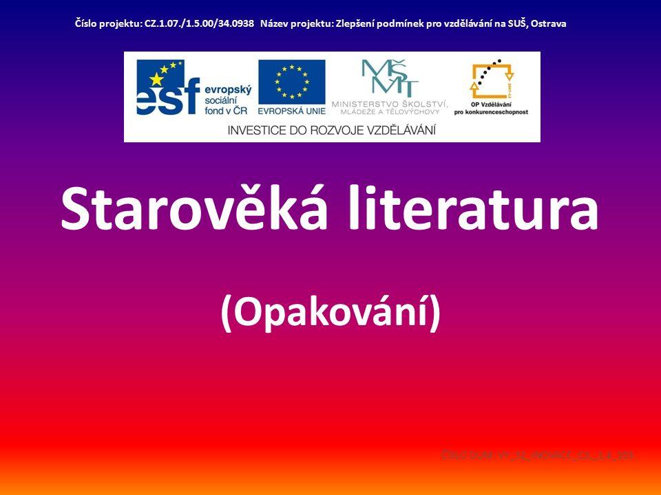 Starověká literatura (Opakování) ČÍSLO DUM: VY_32_INOVACE_CJL_1,4_103 Číslo projektu: CZ.1.07./1.5.00/34.0938 Název projektu: Zlepšení podmínek pro vzdělávání na SUŠ, Ostrava