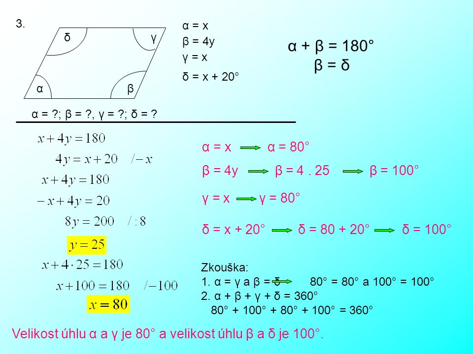 3. α δ α = x β = 4y γ = x δ = x + 20° β γ α = ?; β = ?, γ = ?; δ = .