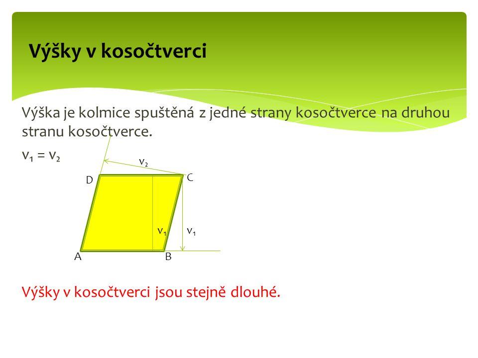 Výška je kolmice spuštěná z jedné strany kosočtverce na druhou stranu kosočtverce. v₁ = v₂ Výšky v kosočtverci jsou stejně dlouhé. Výšky v kosočtverci