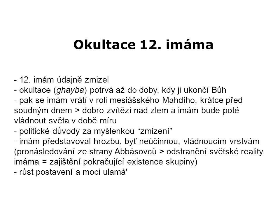 Okultace 12. imáma - 12. imám údajně zmizel - okultace (ghayba) potrvá až do doby, kdy ji ukončí Bůh - pak se imám vrátí v roli mesiášského Mahdího, k