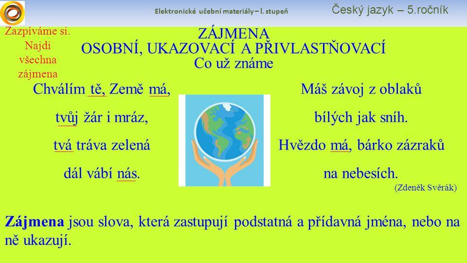 Elektronické učební materiály – I. stupeň Český jazyk – 5.ročník Zazpíváme si. ZÁJMENA Co už známe Chválím tě, Země má, tvůj žár i mráz, tvá tráva zel