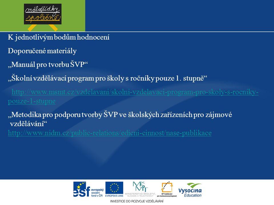 """K jednotlivým bodům hodnocení Doporučené materiály """"Manuál pro tvorbu ŠVP """"Školní vzdělávací program pro školy s ročníky pouze 1."""