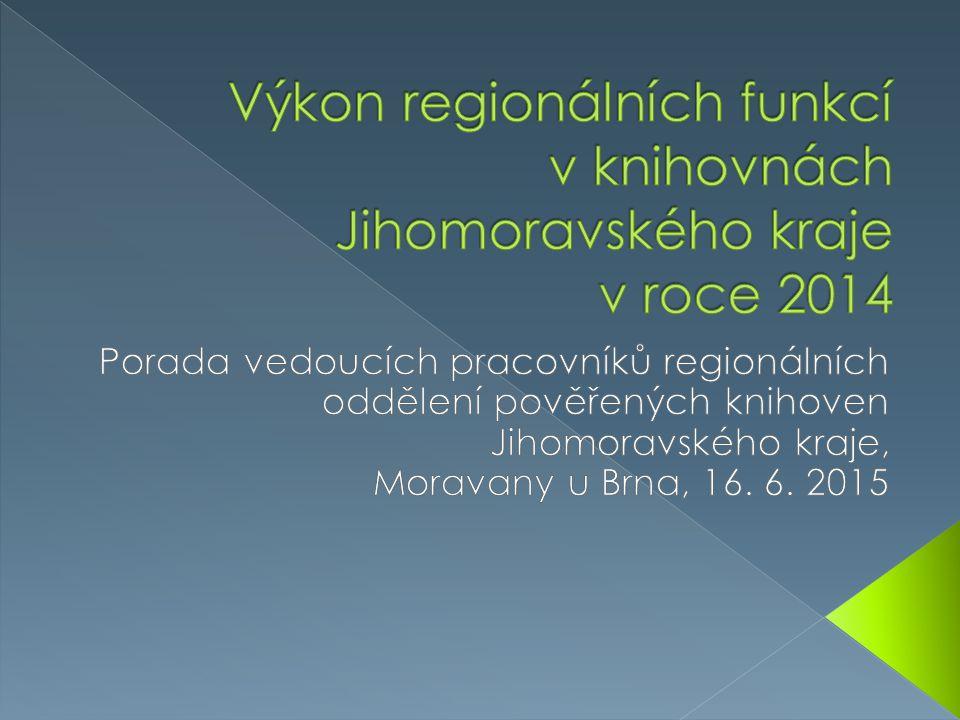 """Jedním z cílů regionálních funkcí podle Metodického pokynu ministerstva kultury k zajištění výkonu regionálních funkcí knihoven a jejich koordinaci na území České republiky (2014) je """"Vyrovnání rozdílů v úrovni poskytování veřejných knihovnických a informačních služeb obyvatelům měst a malých obcí s přihlédnutím k jejich specifikům. Věnovat pozornost také vyrovnání rozdílů v úrovni služeb poskytovaných v rámci regionálních funkcí."""