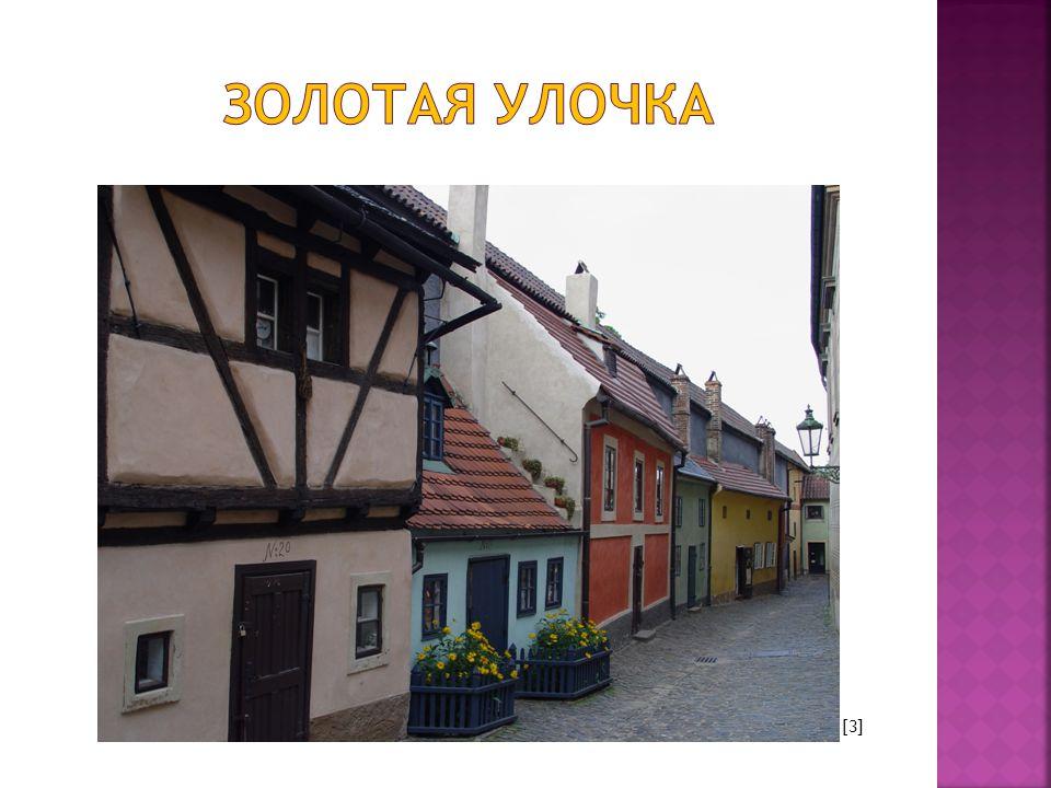  старейшая сохранившаяся церковь в Пражском Граде [4]