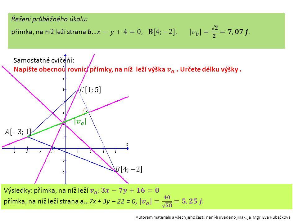 Těžnice trojúhelníku je úsečka spojující vrchol trojúhelníku se středem protější strany.