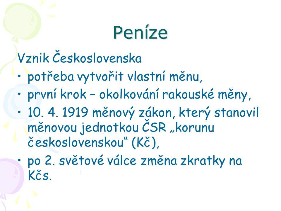 Peníze 100 koruna je nejdéle platná bankovka v Československu/České republice (30 let, od roku 1961), 1 000 koruna z roku 1934 (Max Švabinský) byla v roce 1937 vyznamenána na mezinárodní výstavě umění v Paříži, 20 koruna z roku 1988 (Albín Brunovský) byla oceněna zahraničním tiskem jako nejkrásnější bankovka roku.