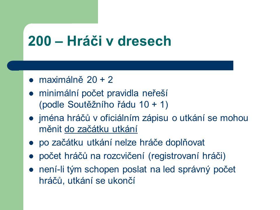 200 – Hráči v dresech maximálně 20 + 2 minimální počet pravidla neřeší (podle Soutěžního řádu 10 + 1) jména hráčů v oficiálním zápisu o utkání se moho