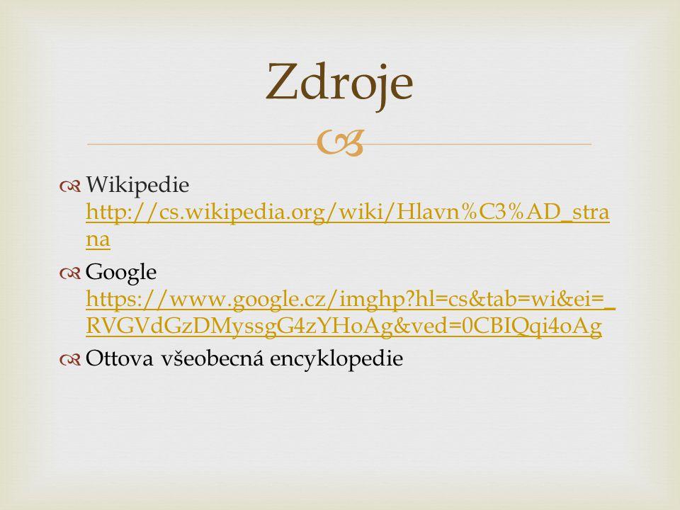   Wikipedie http://cs.wikipedia.org/wiki/Hlavn%C3%AD_stra na http://cs.wikipedia.org/wiki/Hlavn%C3%AD_stra na  Google https://www.google.cz/imghp?h