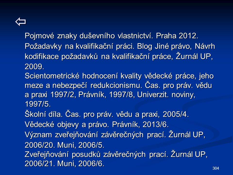  Pojmové znaky duševního vlastnictví. Praha 2012.