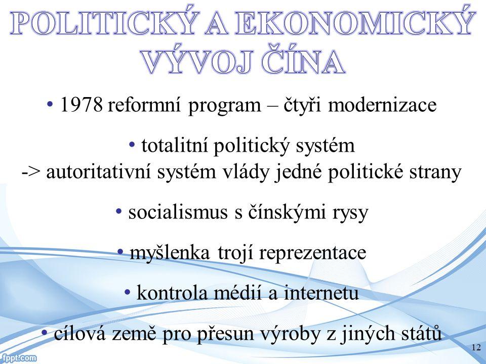 1978 reformní program – čtyři modernizace totalitní politický systém -> autoritativní systém vlády jedné politické strany socialismus s čínskými rysy