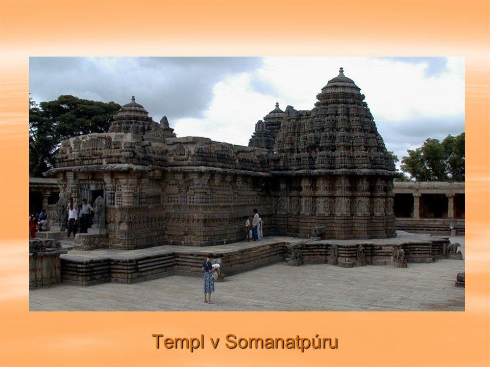 Templ Ranganatašvámi, Šrírangam