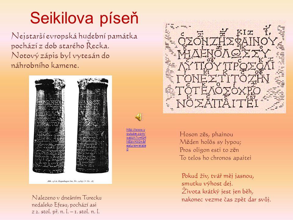 Hudba židovská Velký význam pro hudební vývoj v Evropě měla kromě antického Řecka a Říma kultura židovská.