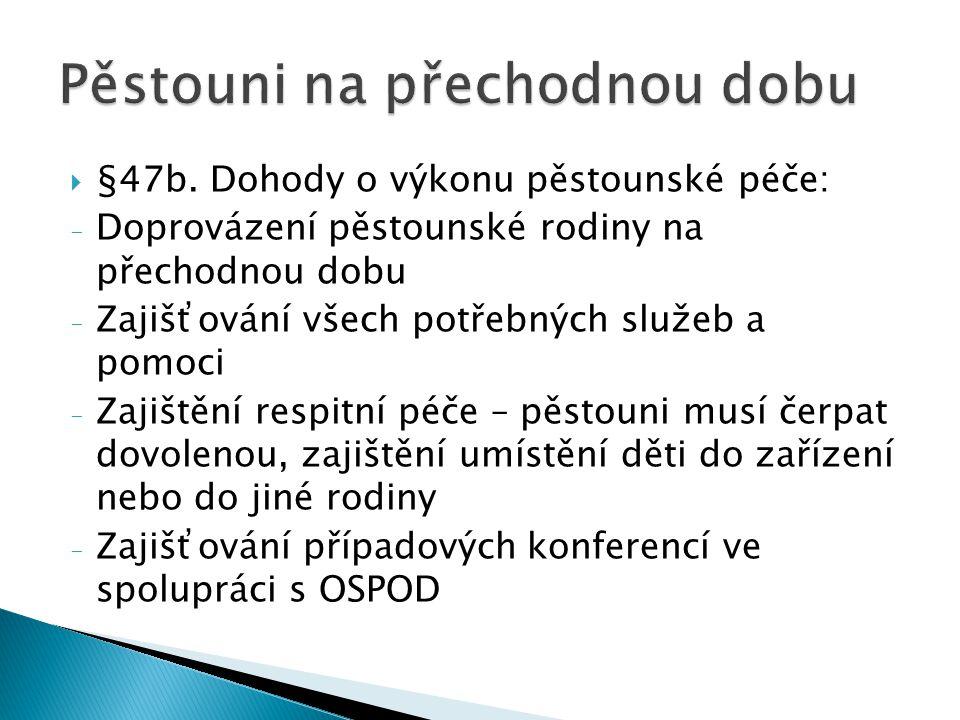  §47b.