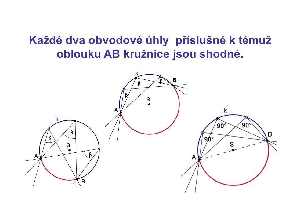 V každé kružnici je středový úhel dvojnásobkem libovolného obvodového úhlu příslušného k témuž oblouku.