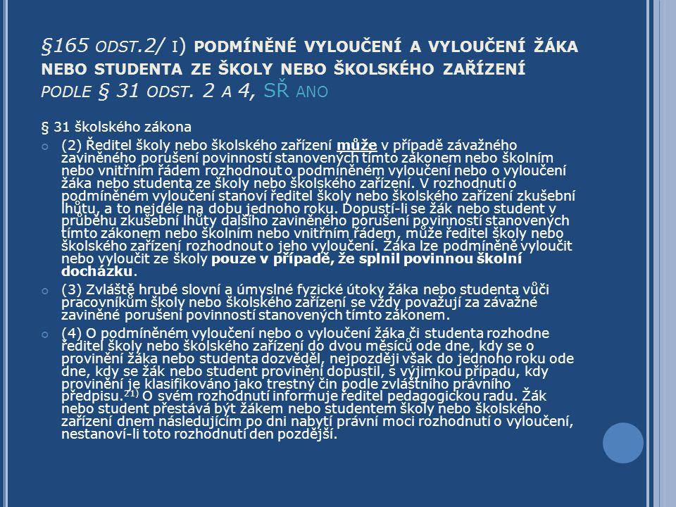 §165 ODST.2/ I ) PODMÍNĚNÉ VYLOUČENÍ A VYLOUČENÍ ŽÁKA NEBO STUDENTA ZE ŠKOLY NEBO ŠKOLSKÉHO ZAŘÍZENÍ PODLE § 31 ODST. 2 A 4, SŘ ANO § 31 školského zák
