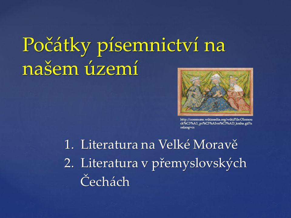Počátky písemnictví na našem území 1. Literatura na Velké Moravě 2. Literatura v přemyslovských Čechách Čechách http://commons.wikimedia.org/wiki/File