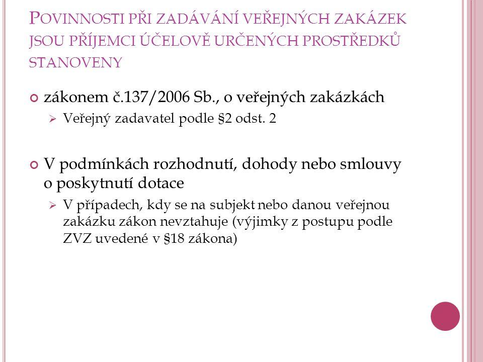 P OVINNOSTI PŘI ZADÁVÁNÍ VEŘEJNÝCH ZAKÁZEK JSOU PŘÍJEMCI ÚČELOVĚ URČENÝCH PROSTŘEDKŮ STANOVENY zákonem č.137/2006 Sb., o veřejných zakázkách  Veřejný