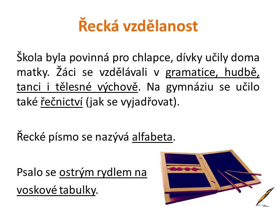 Řecká vzdělanost Škola byla povinná pro chlapce, dívky učily doma matky. Žáci se vzdělávali v gramatice, hudbě, tanci i tělesné výchově. Na gymnáziu s
