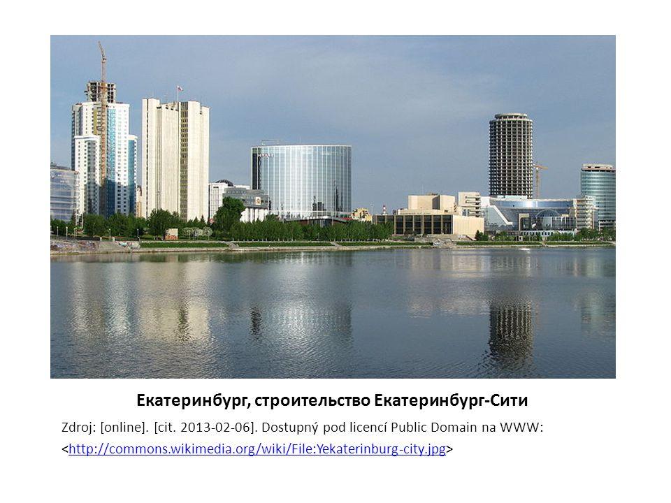 Екатеринбург, строительство Екатеринбург-Сити Zdroj: [online].
